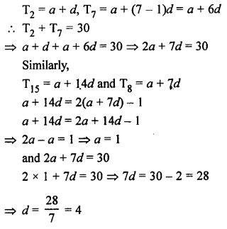 RS Aggarwal Class 10 Solutions Chapter 11Arithmetic Progressions Ex 11A 22