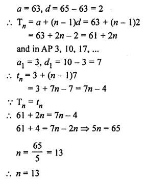 RS Aggarwal Class 10 Solutions Chapter 11Arithmetic Progressions Ex 11A 23
