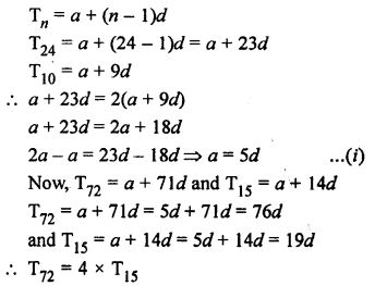 RS Aggarwal Class 10 Solutions Chapter 11Arithmetic Progressions Ex 11A 26