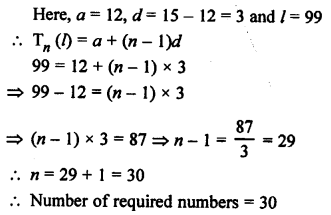 RS Aggarwal Class 10 Solutions Chapter 11Arithmetic Progressions Ex 11A 32