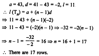 RS Aggarwal Class 10 Solutions Chapter 11Arithmetic Progressions Ex 11A 35