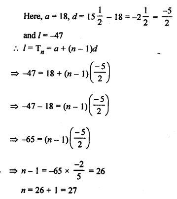 RS Aggarwal Class 10 Solutions Chapter 11Arithmetic Progressions Ex 11A 7