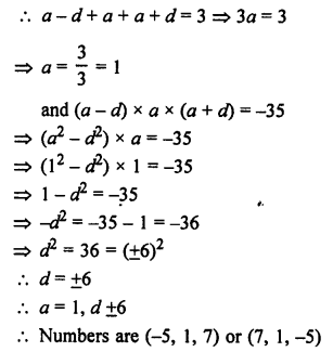 RS Aggarwal Class 10 Solutions Chapter 11Arithmetic Progressions Ex 11B 1