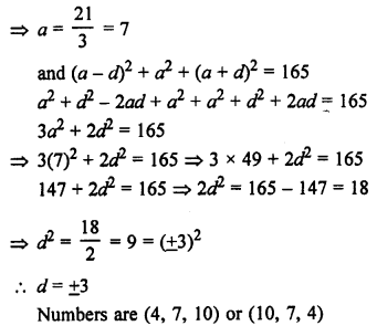 RS Aggarwal Class 10 Solutions Chapter 11Arithmetic Progressions Ex 11B 3
