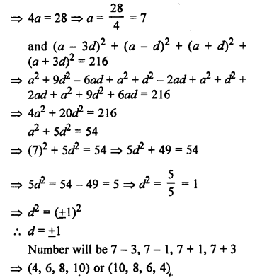 RS Aggarwal Class 10 Solutions Chapter 11Arithmetic Progressions Ex 11B 4