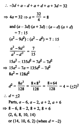 RS Aggarwal Class 10 Solutions Chapter 11Arithmetic Progressions Ex 11B 5