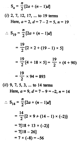 RS Aggarwal Class 10 Solutions Chapter 11Arithmetic Progressions Ex 11C 1