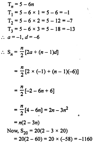 RS Aggarwal Class 10 Solutions Chapter 11Arithmetic Progressions Ex 11C 10