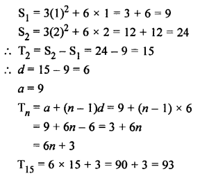RS Aggarwal Class 10 Solutions Chapter 11Arithmetic Progressions Ex 11C 11