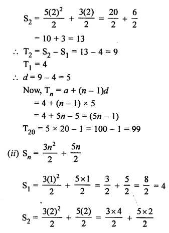 RS Aggarwal Class 10 Solutions Chapter 11Arithmetic Progressions Ex 11C 13