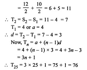 RS Aggarwal Class 10 Solutions Chapter 11Arithmetic Progressions Ex 11C 14