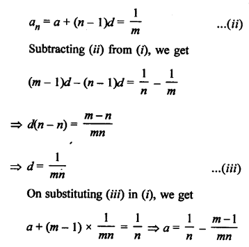 RS Aggarwal Class 10 Solutions Chapter 11Arithmetic Progressions Ex 11C 15