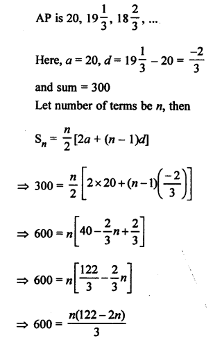 RS Aggarwal Class 10 Solutions Chapter 11Arithmetic Progressions Ex 11C 21