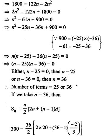 RS Aggarwal Class 10 Solutions Chapter 11Arithmetic Progressions Ex 11C 22
