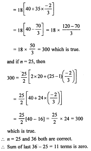RS Aggarwal Class 10 Solutions Chapter 11Arithmetic Progressions Ex 11C 23