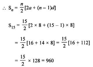 RS Aggarwal Class 10 Solutions Chapter 11Arithmetic Progressions Ex 11C 27