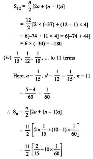 RS Aggarwal Class 10 Solutions Chapter 11Arithmetic Progressions Ex 11C 3