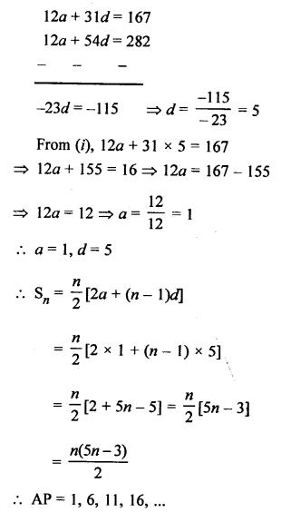 RS Aggarwal Class 10 Solutions Chapter 11Arithmetic Progressions Ex 11C 34