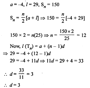 RS Aggarwal Class 10 Solutions Chapter 11Arithmetic Progressions Ex 11C 37