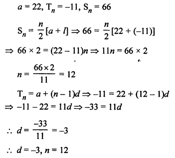 RS Aggarwal Class 10 Solutions Chapter 11Arithmetic Progressions Ex 11C 40