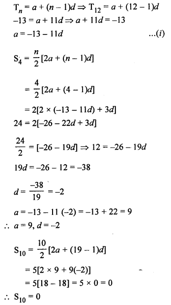 RS Aggarwal Class 10 Solutions Chapter 11Arithmetic Progressions Ex 11C 41