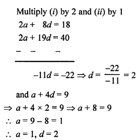 RS Aggarwal Class 10 Solutions Chapter 11Arithmetic Progressions Ex 11C 45