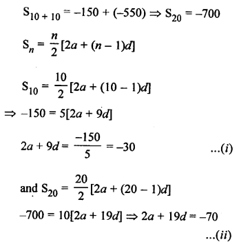 RS Aggarwal Class 10 Solutions Chapter 11Arithmetic Progressions Ex 11C 49