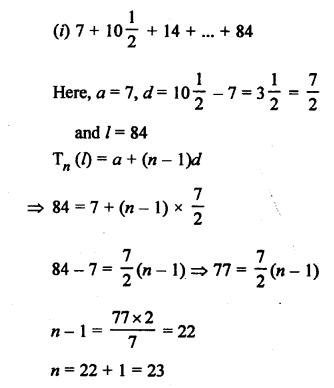 RS Aggarwal Class 10 Solutions Chapter 11Arithmetic Progressions Ex 11C 5