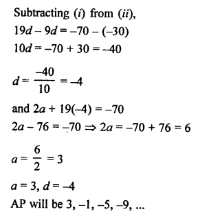 RS Aggarwal Class 10 Solutions Chapter 11Arithmetic Progressions Ex 11C 50
