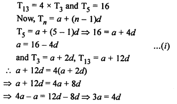RS Aggarwal Class 10 Solutions Chapter 11Arithmetic Progressions Ex 11C 51