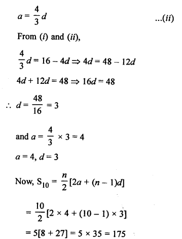 RS Aggarwal Class 10 Solutions Chapter 11Arithmetic Progressions Ex 11C 52