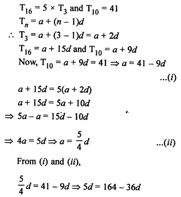RS Aggarwal Class 10 Solutions Chapter 11Arithmetic Progressions Ex 11C 53