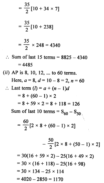 RS Aggarwal Class 10 Solutions Chapter 11Arithmetic Progressions Ex 11C 56