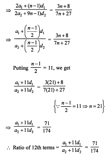 RS Aggarwal Class 10 Solutions Chapter 11Arithmetic Progressions Ex 11C 58