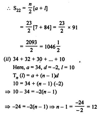 RS Aggarwal Class 10 Solutions Chapter 11Arithmetic Progressions Ex 11C 6