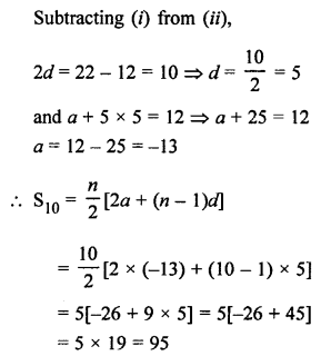 RS Aggarwal Class 10 Solutions Chapter 11Arithmetic Progressions Ex 11C 60