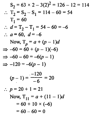 RS Aggarwal Class 10 Solutions Chapter 11Arithmetic Progressions Ex 11C 63