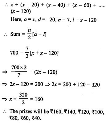 RS Aggarwal Class 10 Solutions Chapter 11Arithmetic Progressions Ex 11C 71