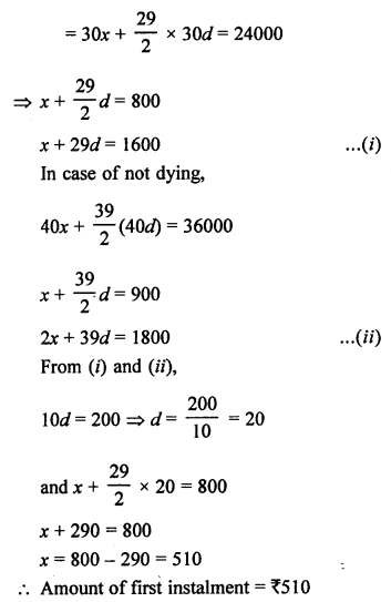 RS Aggarwal Class 10 Solutions Chapter 11Arithmetic Progressions Ex 11C 74