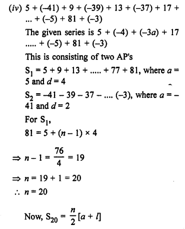 RS Aggarwal Class 10 Solutions Chapter 11Arithmetic Progressions Ex 11C 8