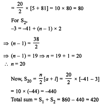 RS Aggarwal Class 10 Solutions Chapter 11Arithmetic Progressions Ex 11C 9