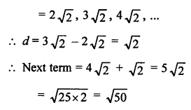 RS Aggarwal Class 10 Solutions Chapter 11Arithmetic Progressions Ex 11D 2