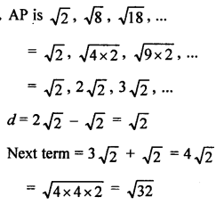 RS Aggarwal Class 10 Solutions Chapter 11Arithmetic Progressions Ex 11D 3