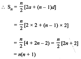 RS Aggarwal Class 10 Solutions Chapter 11Arithmetic Progressions Ex 11D 6