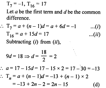 RS Aggarwal Class 10 Solutions Chapter 11Arithmetic Progressions MCQS 10
