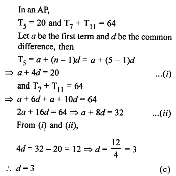 RS Aggarwal Class 10 Solutions Chapter 11Arithmetic Progressions MCQS 12