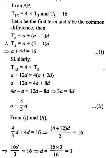 RS Aggarwal Class 10 Solutions Chapter 11Arithmetic Progressions MCQS 13