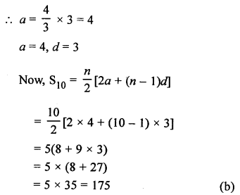 RS Aggarwal Class 10 Solutions Chapter 11Arithmetic Progressions MCQS 14