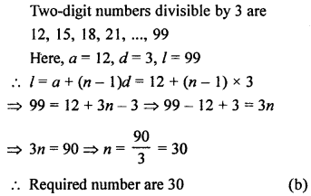 RS Aggarwal Class 10 Solutions Chapter 11Arithmetic Progressions MCQS 18