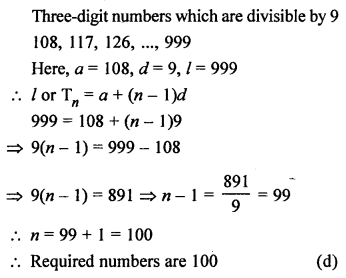 RS Aggarwal Class 10 Solutions Chapter 11Arithmetic Progressions MCQS 19